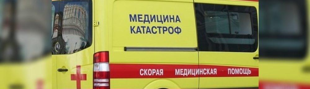 Республиканское государственное бюджетное учреждение здравоохранения «Республиканский центр медицины катастроф и скорой медицинской помощи»